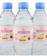 Bake Shop Birthday Party Bottle Labels